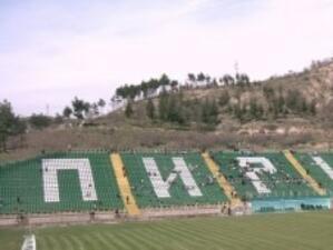 Благоевград с ремонтиран стадион до края на август