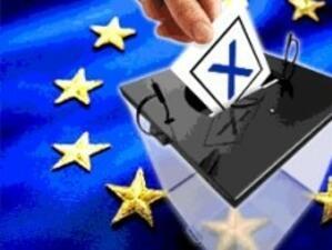Определиха номерата на бюлетините за евроизборите
