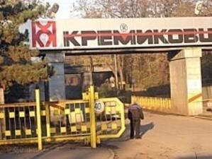 "МИЕ: Преговорите между CSN и ""Кремиковци"" са в криза"