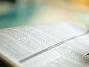 КРИБ: Големите търговски вериги прилагат антиконкурентни практики