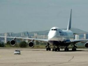 Транспортното министерство се опасява от свиване на инвестициите в концесионни обекти