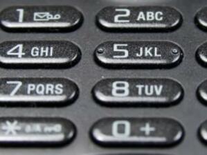 Нова тарифа за събиране на таксите за електронните съобщения oт 2012 г.