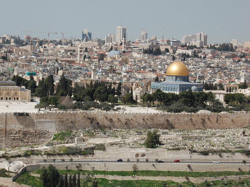 В кои сфери можем да правим бизнес с Израел?