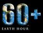 """В 20:30 ч. днес настъпва """"Часът на Земята"""""""