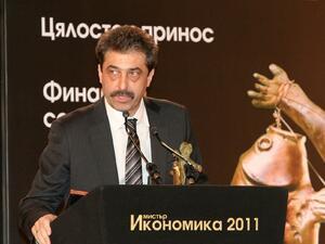 Председателят на Надзорния съвет на Корпоративна търговска банка (КТБ) Цветан Василев