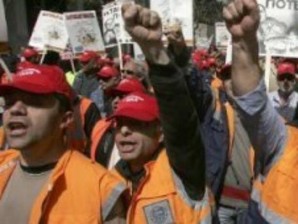 Гръцките държавни предприятия започват стачка