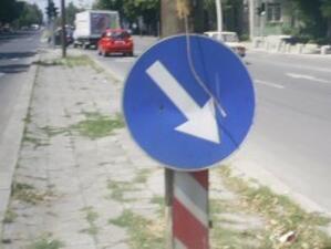 184bd38f271 В Бургас определиха места за спиране на туристическите автобуси ...