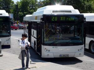 Стара Загора ще има нов автобусен превозвач