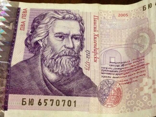 22% от задълженията на българите са просрочени, бавят плащанията си след падеж средно по 19 дни