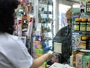 Стотици аптеки в страната днес ще останат затворени в знак