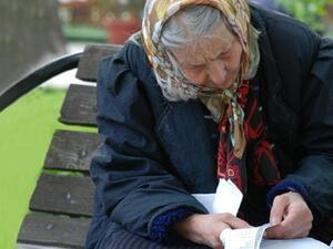 Близо 1 млн. българи получават пенсии до 321 лв.