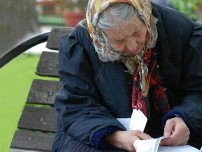 Всеки трети пенсионер в България живее в риск от бедност