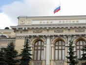Руската централна банка понижи основната лихва до 7.25%
