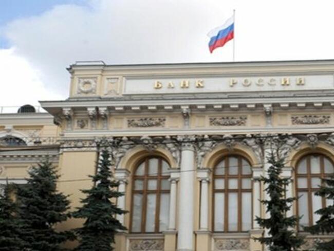 Руската централна банка опроверга съобщенията за кражба на 2 милиарда рубли