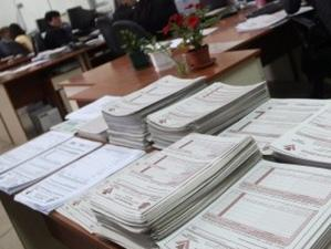 11 000 българи вече са поискали 5% данъчна отстъпка