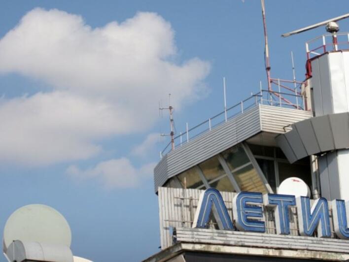 БСП ще пробва да спре концесията на летище София със закон