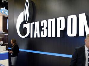 """Английски съд отмени запора на активите на """"Газпром"""""""