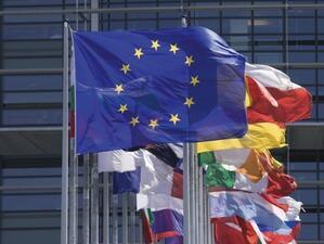 Братислава е домакин на европейска конференция, насърчаваща иновативното предприемачество