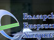 БЕХ пласира трета емисия еврооблигации на стойност 400 млн. евро