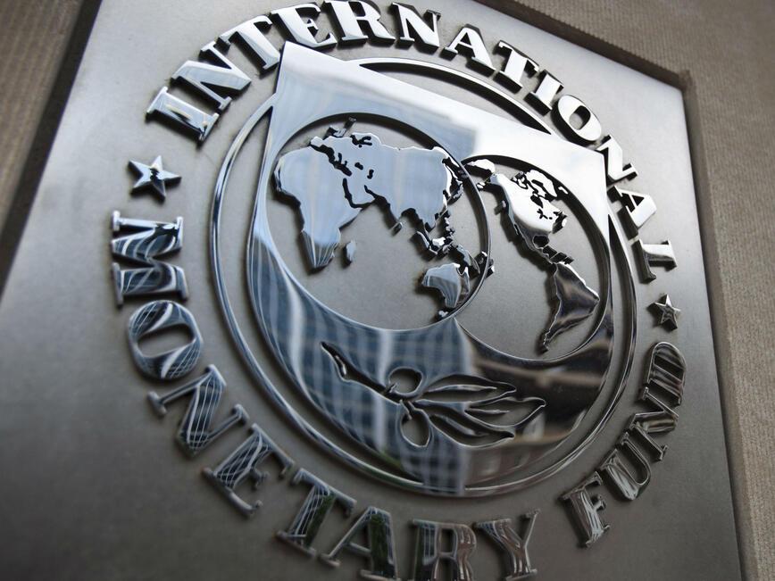 МВФ остави без промяна прогнозата за икономически растеж през 2018 г.