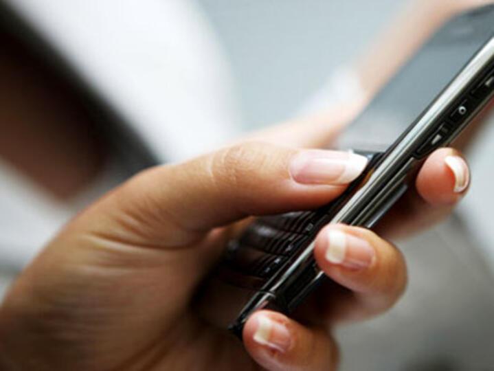 Как да постваме във Facebook чрез SMS