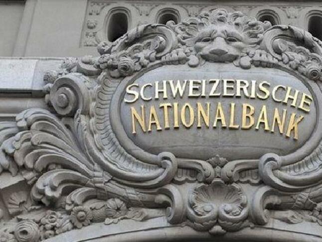 Валутните резерви на Швейцарската централна банка нарастват през ноември
