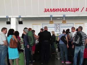 Правителството прекрати процедурата за концесия на летището в Пловдив