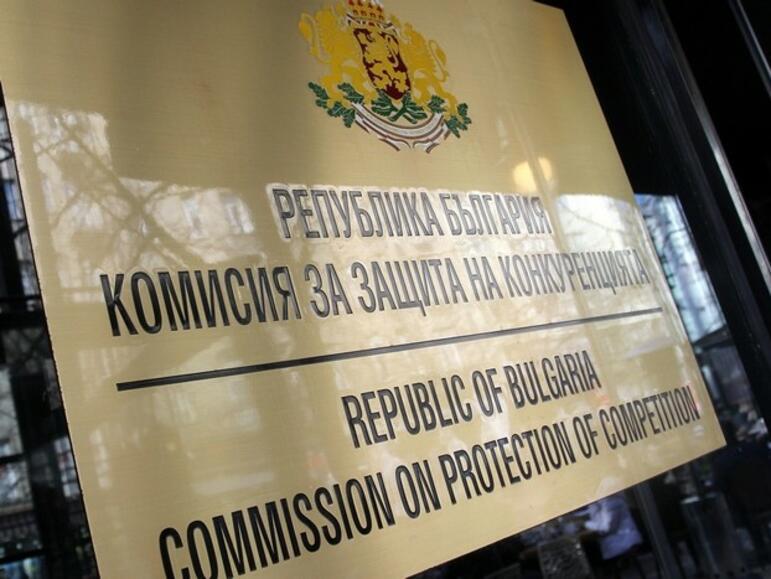 Комисията за конкуренция ще проучва банковия пазар