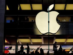 Apple стана първата компания с пазарна капитализация от 1 трлн. долара