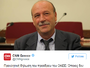 Шеф на гръцки осигурителен фонд - Който не плаща осигуровки, да върви в България