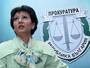 Прокуратурата ще действа по списък срещу общини, за които има сигнали за злоупотреби