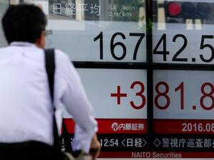 Азиатските борсови индекси приключиха сесията разнопосочно