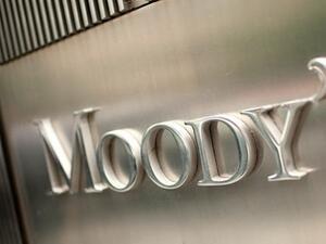 """Агенция """"Мудис"""" повиши кредитния рейтинг на Русия"""