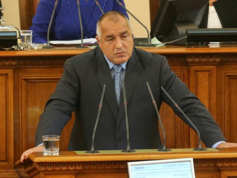 Министерството за европредседателството ще бъде закрито в края на годината