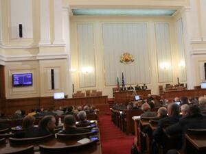 Народното събрание ще заседава извънредно във вторник по бюджетите за 2019 г.