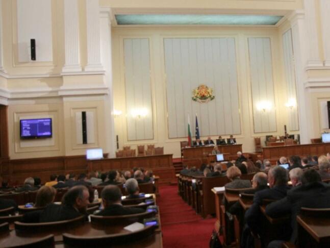 """Третият вот на недоверие към кабинета """"Борисов 3"""" ще бъде гласуван следващата седмица"""