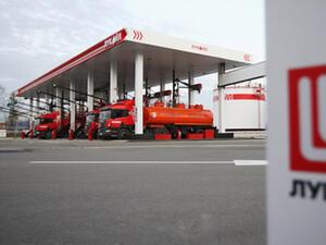 """""""Лукойл"""" може да продаде всичките си бензиностанции в Русия до края на годината"""