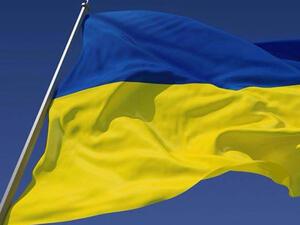 МВФ отложи помощта за Украйна
