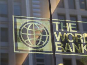 Световната банка открива център за споделени услуги в София