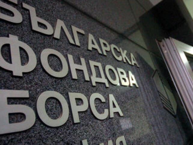 Индексите на БФБ-София са на път да приключат седмичната търговия разнопосочно