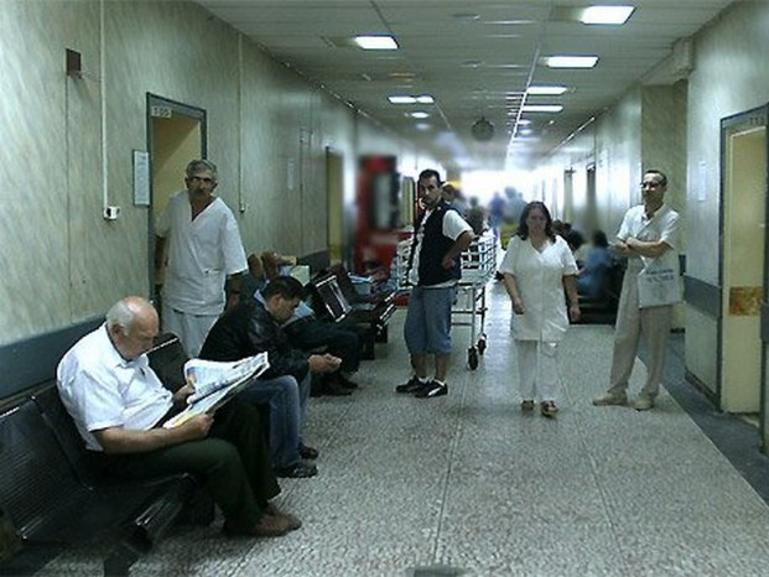 Нови изисквания за болниците от НЗОК