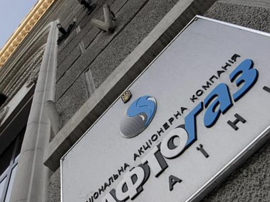 """""""Нафтогаз"""" е начислил 100 млн. долара глоба на """"Газпром"""" заради неизпълнение на арбитражните решения"""