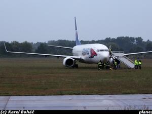 България е сред страните в ЕС с най-много стари самолети