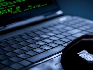Почти половин милиард файла с лична информация са хакнати през 2018 година