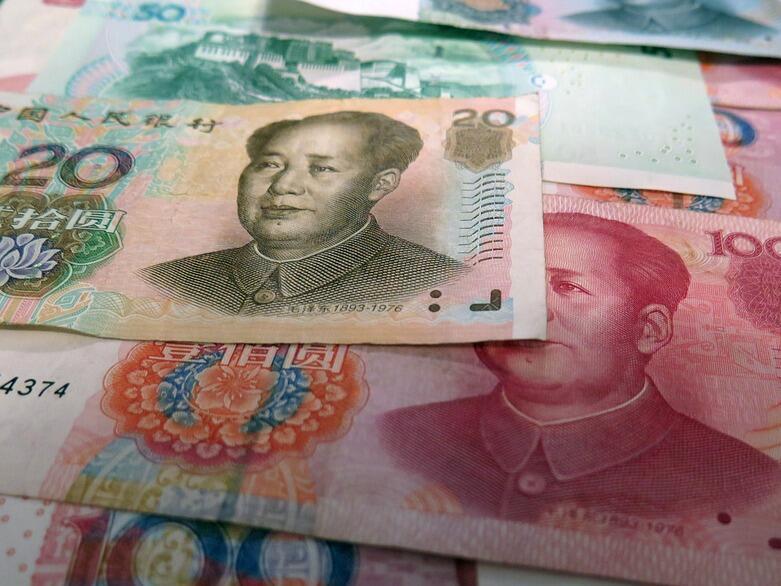 Китайската народна банка изтегли 90 млрд. юана от пазара