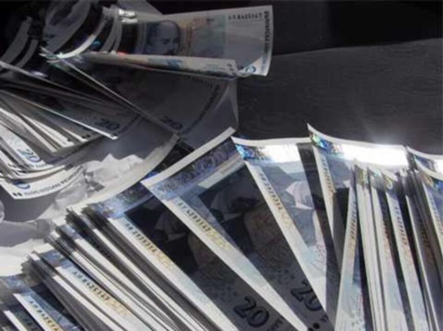 Портфейлите на инвестиционните фондове у нас набъбнаха до 3.5 млрд. лева