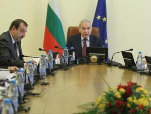 Галъп: Българите одобряват всякакви ревизии и искат промяна от служебното правителство