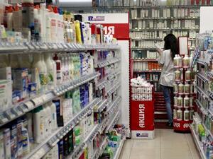 Започват да се прилагат новите правила за безопасност за лекарствата