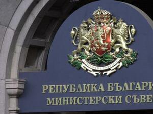 Националният съвет за тристранно сътрудничество ще заседава утре