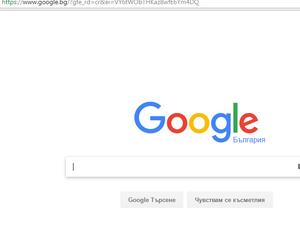 Как лесно и бързо да открием снимка чрез GoogleImages